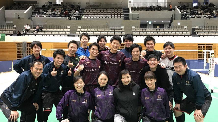 第29回全日本セパタクロー選手権大会